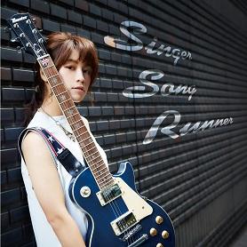 SingerSongRunnerジャケ写大